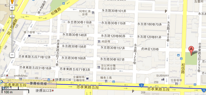 Google Maps for Taipei...in English - FlyerTalk Forums